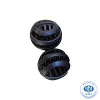 生物球|球形生物球|生化球|生物过滤球